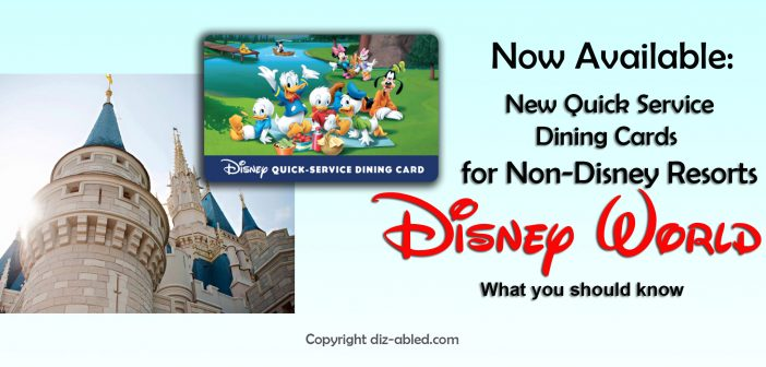 disney-dining-card-for-quick-service-now-added