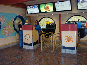 restaurant queue with wheelchair or scooter disney world