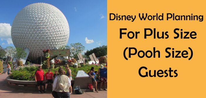 Plus size disney world planning part 1