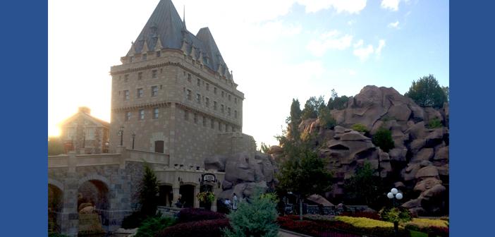 Canada Far and Wide - Epcot - Disney World