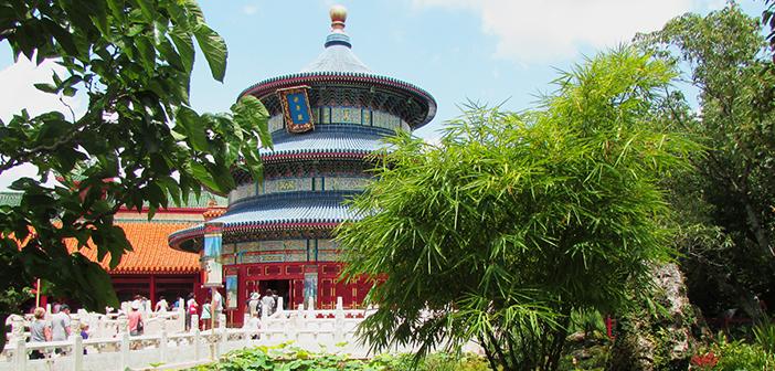 China 360 Epcot Disney World