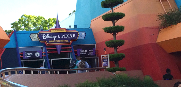Disney Pixar Short Film Festival exterior