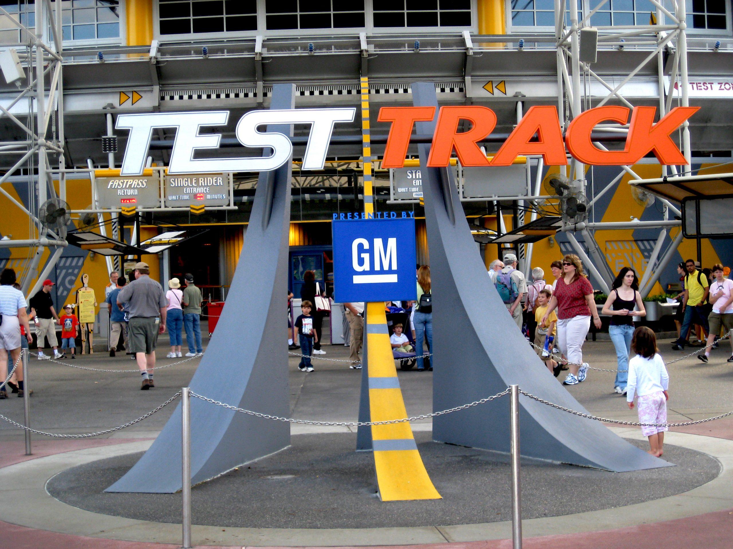 Test Track entrance